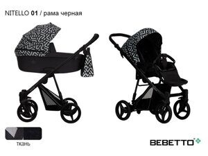 Коляска BEBETTO NITELLO